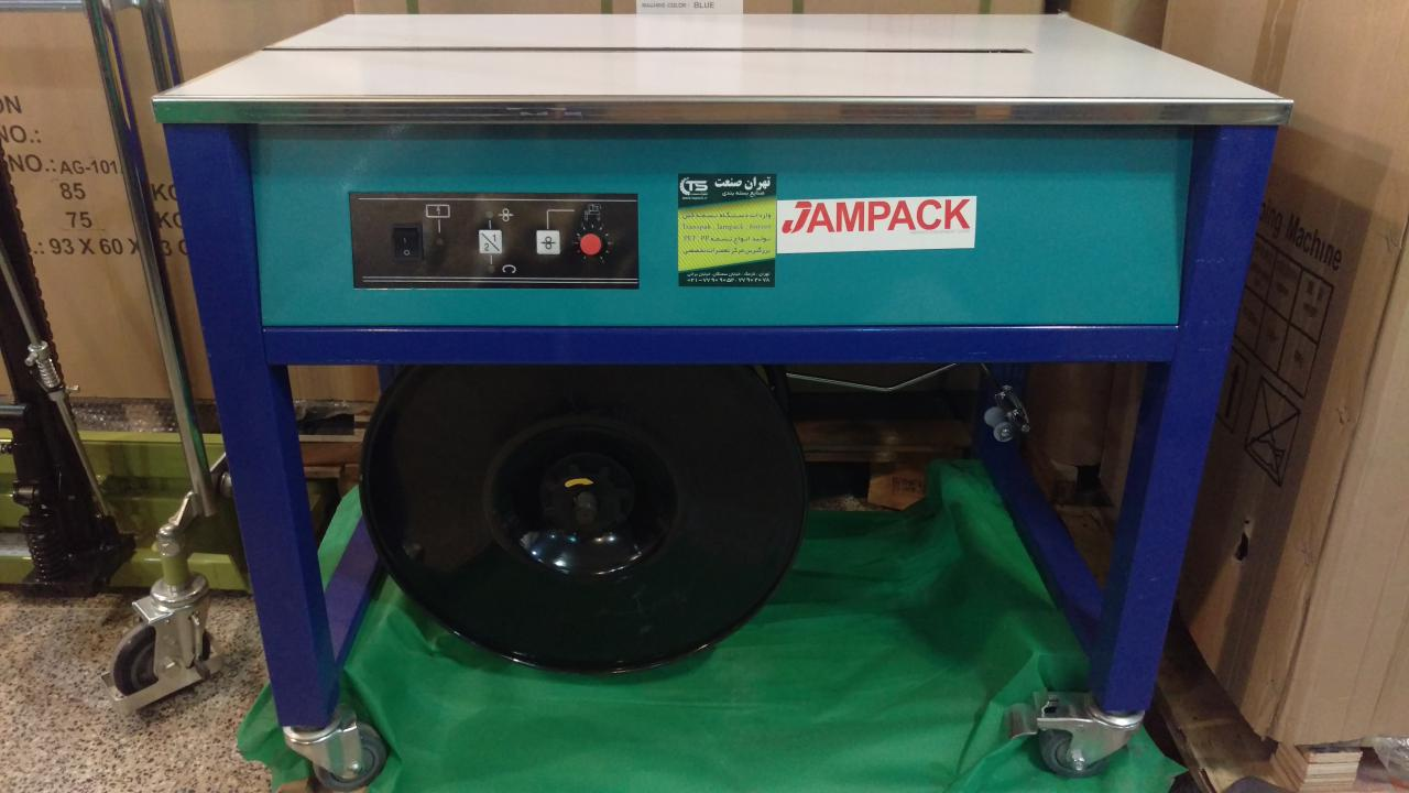 دستگاه Jampack